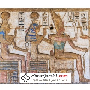 first known sutures are used in Egyptian times